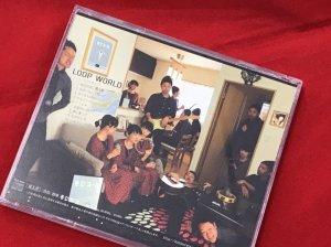 画像3: モジプール LOOP WORLD 【CD・新発売】